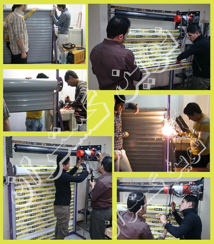 تصاویر دموی کلاس آموزش کرکره برقی