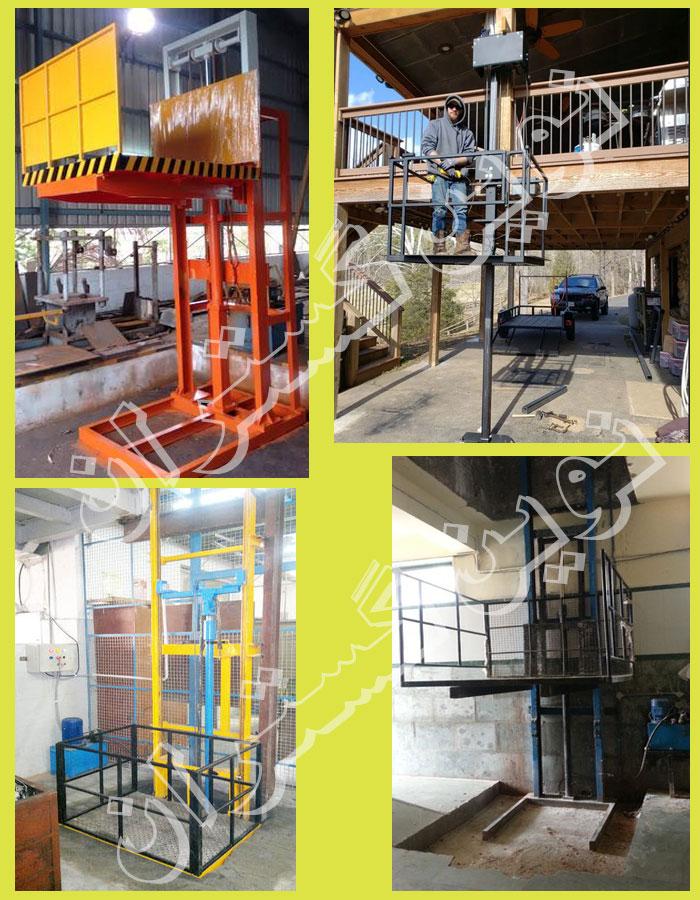 پروژه های نصب بالابر هیدرولیک