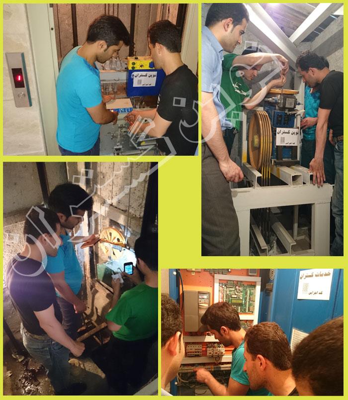 دموی کلاس آموزش آسانسور در پروژه